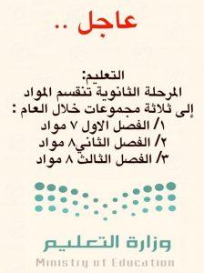 WhatsApp Image 2021-07-05 at 9.20.42 PM
